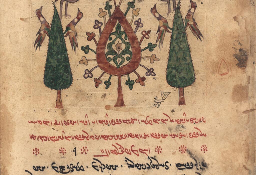 illuminated avestan manuscript 4062 from mobad mehraban pouladi collection, tehran, fol. 124