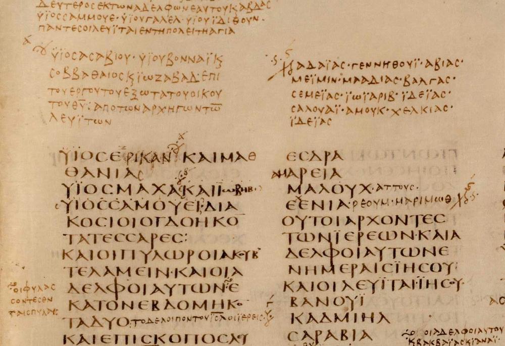 manuscript page of the codex sinaiticus