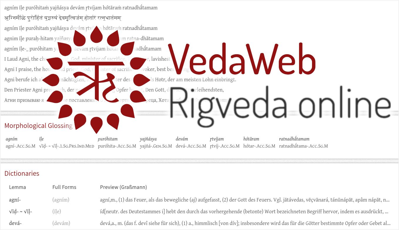 logo, name and screenshot of the VedaWeb project